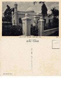East Indian Mosque, Trinidad, B W I